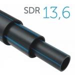 Труба ПЭ-100 SDR13,6 для водоснабжения